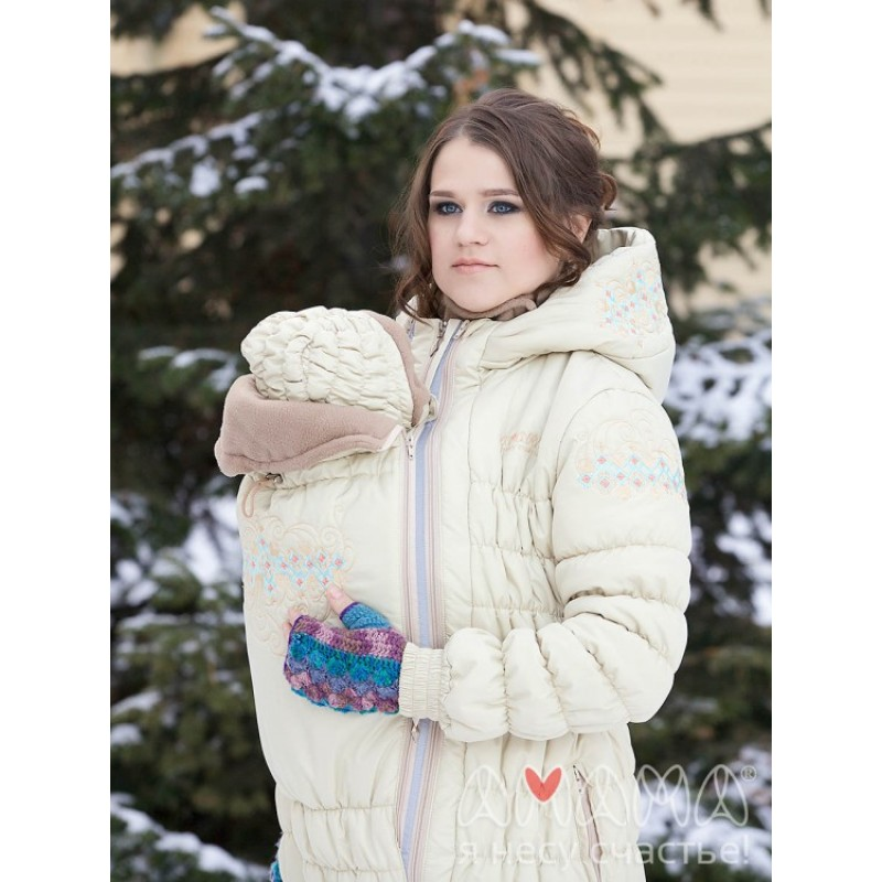 Куртка 3в1 зима Биирге